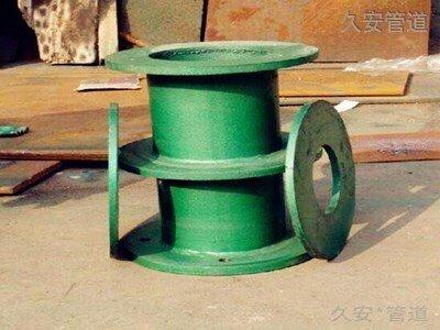 防护密闭防水套管