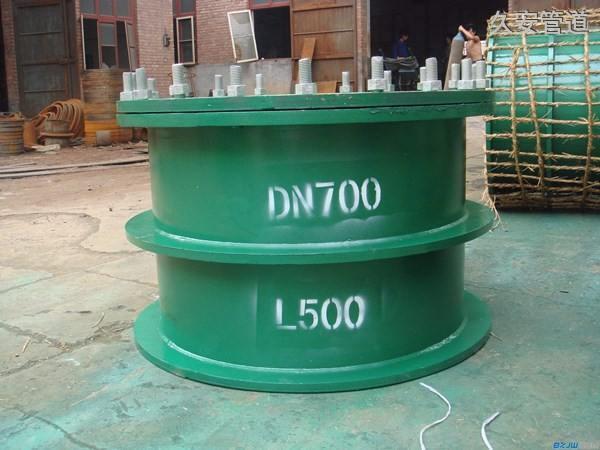 DN700柔性防水套管