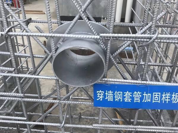 刚性防水套管现场安装图片